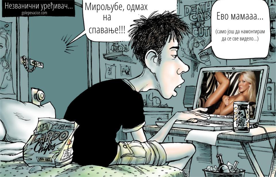 blogovi-poznatih-srbija