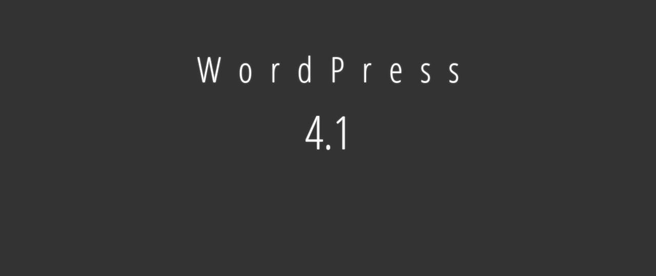 FI-sta-je-novo-u-wordpress-4.1