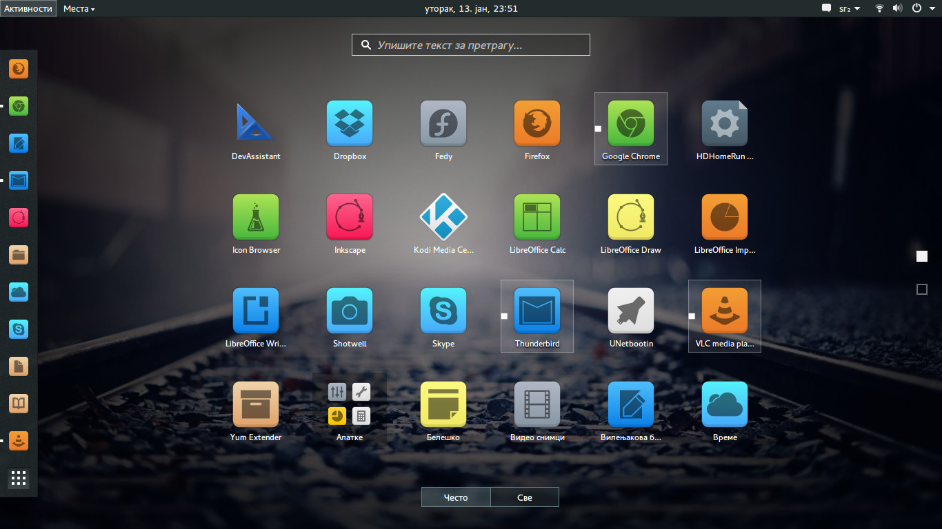 fedora-21-workstation-screenshot-tour-img-8