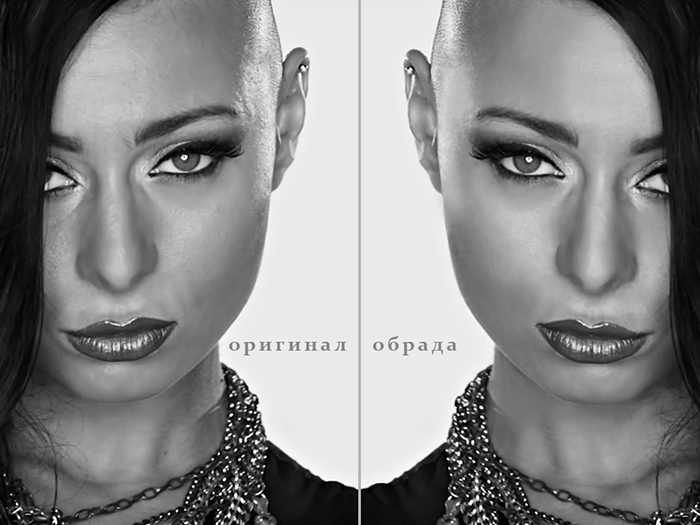 Retusiranje lica u Photoshopu poredjenje