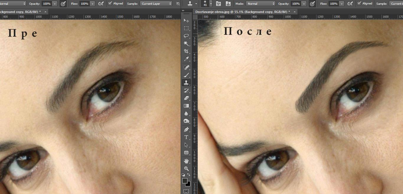 Crtanje obrva u Photoshopu Pre i Posle