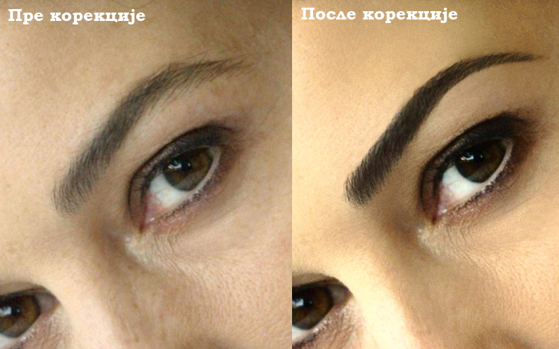 Pre i posle iscrtavanja obrva pregled